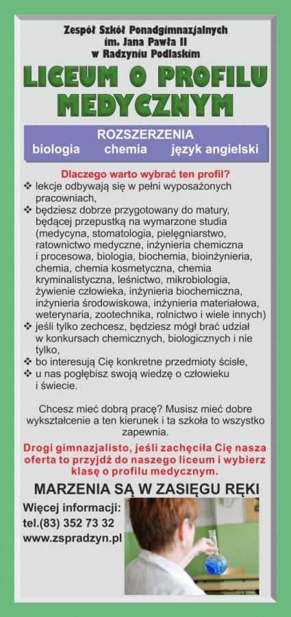 Medycze_bez_zmian2017